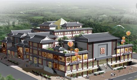 三原县关中书院文化主题街区建设项目