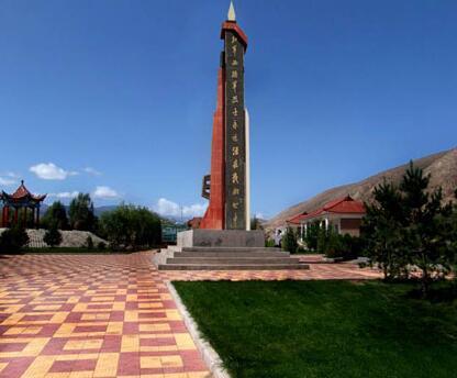 古浪红色旅游文化产业园基础设施建设项目