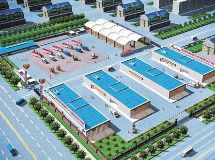 咸丰县物流集散中心建设项目