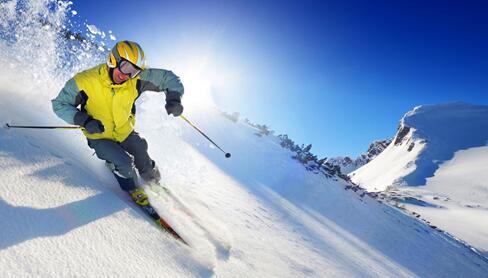 延边州仙峰滑雪场建设项目