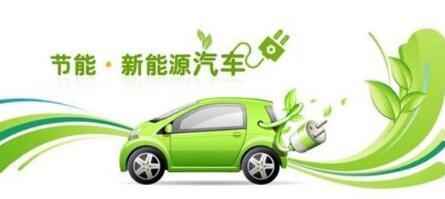 昌江县新能源利用项目