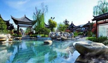 松山天然温泉养生度假村