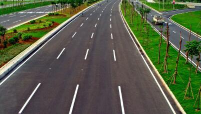 正大街西段道路建设工程、青云山路北段道路建设工程项目