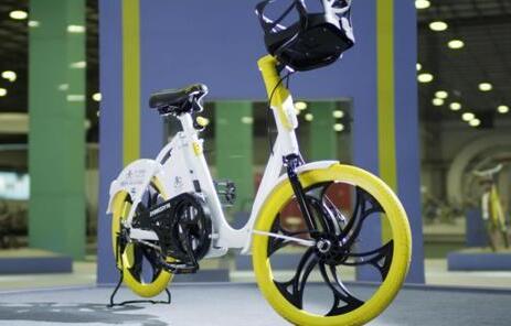 永久电踏车