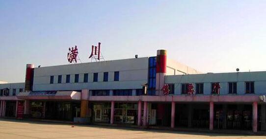 河南信阳潢川经开区火车站广场改造项目