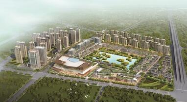 洛阳市西工区东下池村及体育场周边地块开发项目