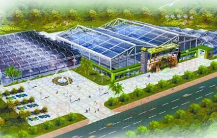 现代农业示范园区农作物种子新品种研发示范中心建设项目