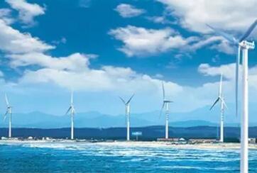 留格庄镇海上风电项目