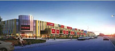 自贡市高新区自贡电商基地项目