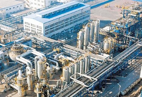 金沙县煤焦油轻质化基地建设项目
