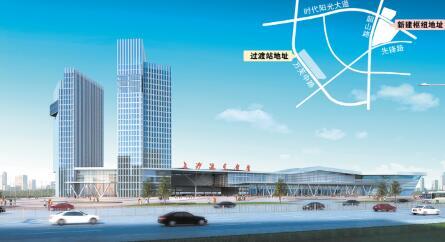 长沙 汽车南站综合交通枢纽配套项目