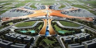 长沙临空经济区开发建设项目
