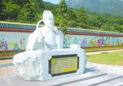 韩愈书院建设项目