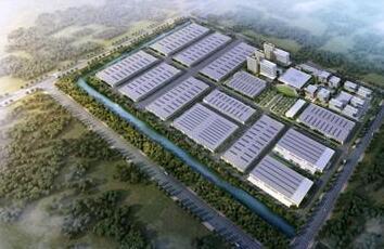 高端家具制造产业园项目
