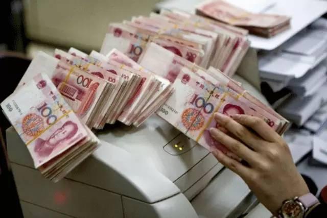 央行启动人民币跨境银行同业支付系统(附答记者问)