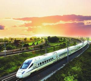 西安到兰州西宁图片-北京到西宁高铁 北京到西宁有高铁 北京至西宁高....图片 104219 300x267